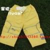 阳光鼠 棉裤
