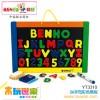 木玩世家供应木制玩具 26字母彩色黑板