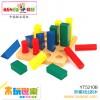 木玩世家供应木制益智玩具  阶梯对比积木