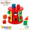 木玩世家供应木制益智玩具  形状轮