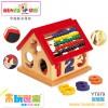 木玩世家供应木制益智玩具  智慧屋