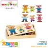 木玩世家供应木制益智玩具  比好熊之家