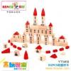 木玩世家供应木制益智玩具   102PCS城堡积木