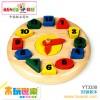 供应木制益智儿童玩具  时钟积木