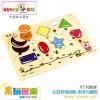 木玩世家供应木制益智玩具    比好系列拼图-形状与颜色