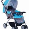 多功能双向婴儿手推车\婴儿车(蓝色)