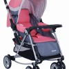 2405AK双向婴儿手推车\婴儿车\摇马功能(粉红色)