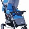 2405AK双向婴儿手推车\婴儿车\摇马功能(蓝色)