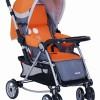2405AK双向婴儿手推车\婴儿车\摇马功能(桔色)