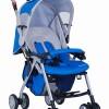 G306两次拆叠带肩带轻便型婴儿手推车/童车(蓝色)