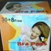供应乳垫、护理垫