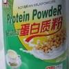 蛋白质粉螺旋藻配方(铁罐装)