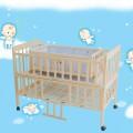 供应婴儿床