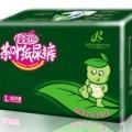 国家专利新产品茶叶纸尿裤诚聘招商