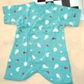 【朵飞婴童服饰】夏日天空-蝴蝶形和尚袍-9M009
