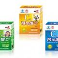 供应中老年/成人/儿童复合维生素片/天然咀嚼高钙片