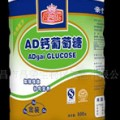 AD钙葡萄糖代理批发