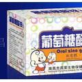 供应葡萄糖酸锌口服液