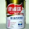 供应绿色羊奶粉