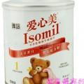 雅培爱心美奶粉大豆蛋白配方粉400克 罐装 防腹泻
