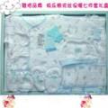 厂家供应 雅培保暖七件套 婴儿服装礼盒 宝宝内衣