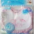 供应雅培品牌妇婴用品 围兜 口水巾