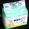 供应帮宝乐纸尿裤,纸尿片(尿不湿)