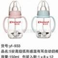 供应防胀气感温奶瓶