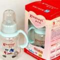 供应婴儿用品奶瓶