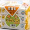 婴儿柔湿巾(80抽三连包)