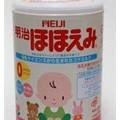 供应日本明治奶粉