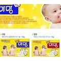 供应韩国 LG 婴幼儿纸尿裤