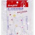 供应 DM86019全硅胶造型婴儿固齿器