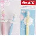 供应DM86015小熊婴幼儿训练牙刷 一阶段