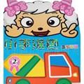供应《小手涂色》 宝宝图书 亲子早教 儿童书籍批发