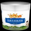 香港冠军宝贝牛初乳钙粉
