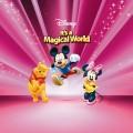 Disney迪斯尼儿童洗护用品诚招云南省内代理商经销商