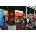 2010广州国际孕婴童用品展览会