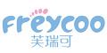 芙瑞可 - Freycoo