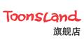Toonsland旗舰店 - Toonsland store