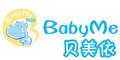 贝美依 - Babyme
