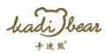卡迪熊 - kadi bear