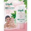 婴儿倍护润肤乳