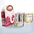 供应儿童立体玩具书/六一礼品/文化礼品/婴童礼品