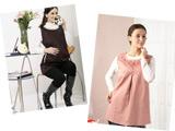 维尔孕妇防辐射装 时尚搭配潮流孕妈