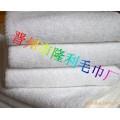 【低价毛巾促销】酒店毛巾-全棉毛巾-高档美容毛巾