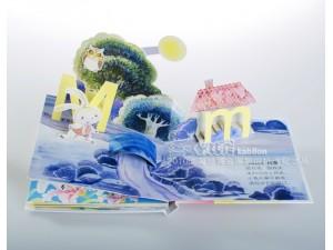 《会动的ABC》中国第一套原创儿童立体玩具书