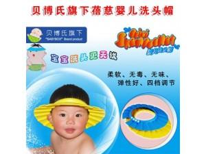 贝博氏婴儿用品专家 开创育儿新理念