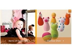 2010年东京国际孕婴童展吸引八方来宾