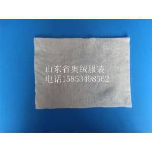 负离子保健保温棉、负离子功能棉